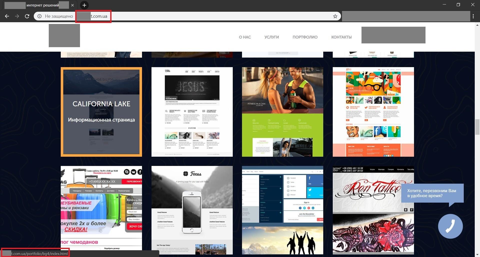 Как проверить портфолио веб студии по разработке сайта